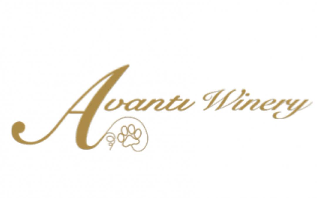 Avanti Winery
